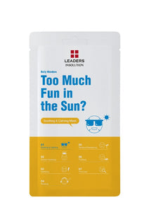 [Leaders] Too Much Fun In The Sun? Soothing & Calming Mask