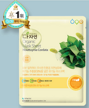 Load image into Gallery viewer, [All Natural] Mask Sheet Houttuynia Cordata