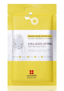[Leaders] Collagen Lifting Skin Renewal Mask