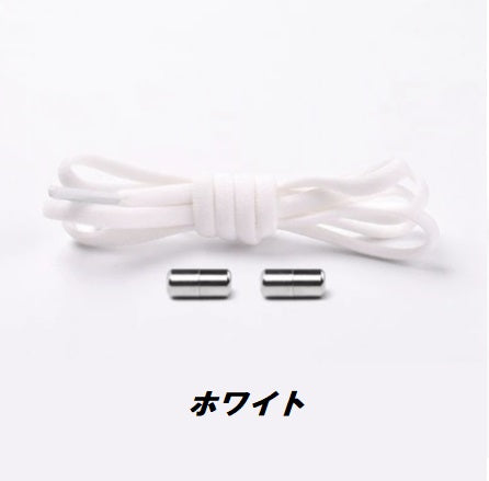 NO TIE SHOELACES LOCK - 21 Colors available - *** In order to apply discount, Please add to CART ***