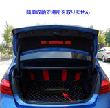 SUNSHADE FOR CAR     FOLDED UMBRELLA TYPE  /  UV CUT / FOR WINDSHIELD
