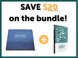 BUNDLE DEAL: Shama'il + Hijrah Books