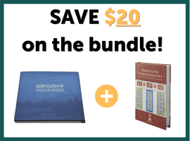BUNDLE DEAL: Youth Shama'il + Hijrah Books