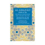 Al- Ghazali The Book of Knowledge