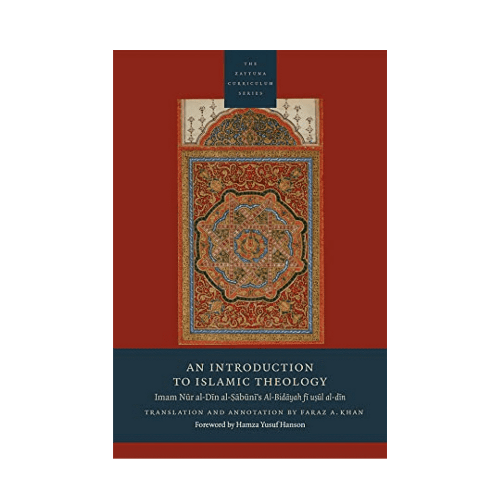 An Introduction to Islamic Theology