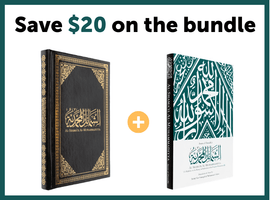Bundle Deal: Hardback & Leather Shama'il