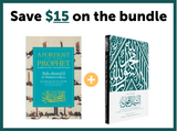 BUNDLE DEAL: Shama'il + Portrait of the Prophet