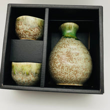 Load image into Gallery viewer, Japanese Porcelain Sake Set