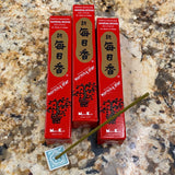 Morning Star Japanese Incense
