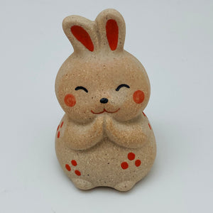 "Japanese Arigato ""Thank You""  Small Ceramic Figurine"