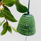 Japanese Cast Iron Furin Bell