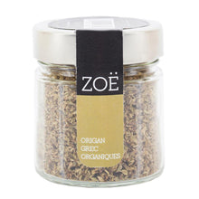 Herbs - Wild Greek Oregano 20 g.