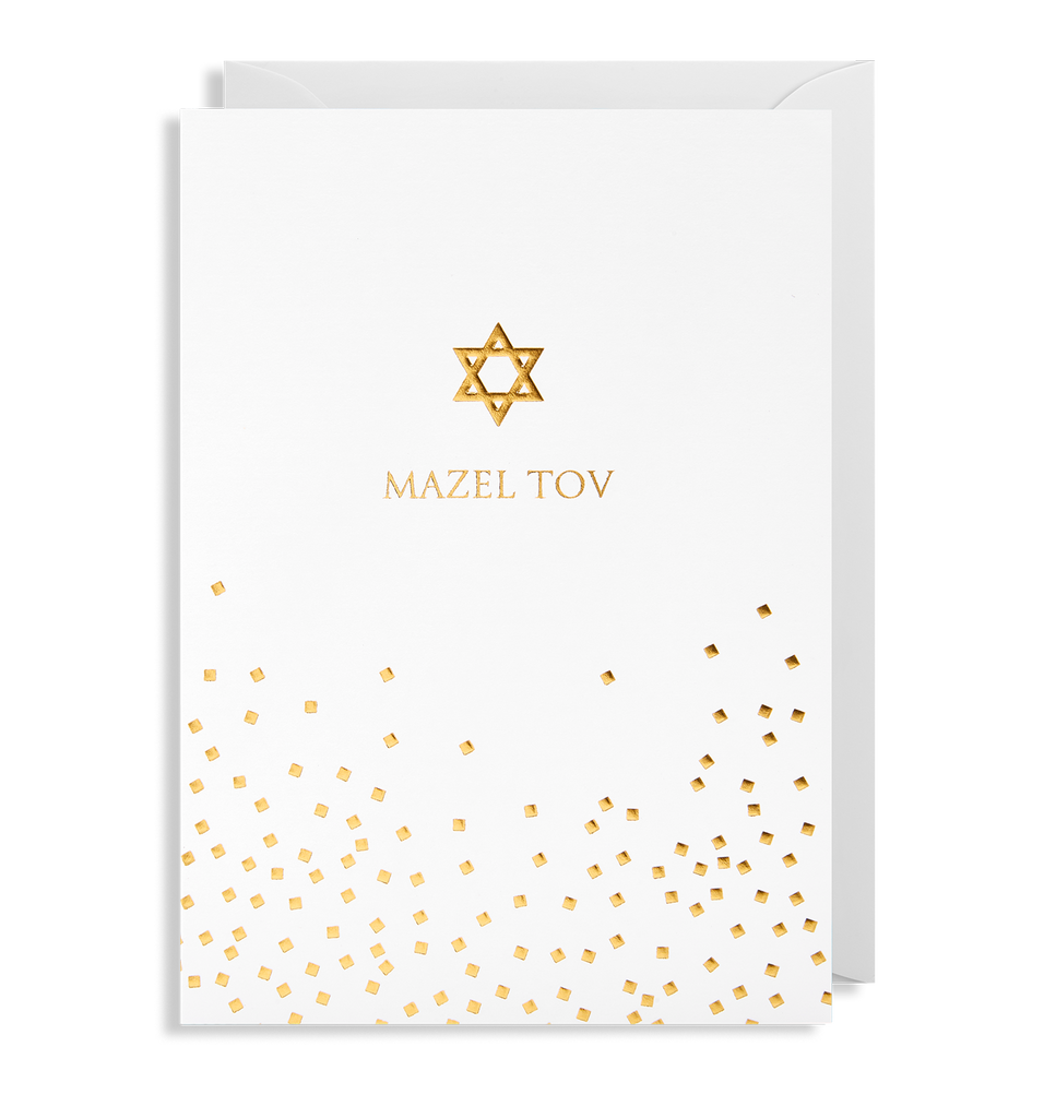Mazel Tov Greeting Card - Lagom Design