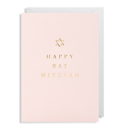 Happy Bat Mitzvah Greeting Card - Lagom Design