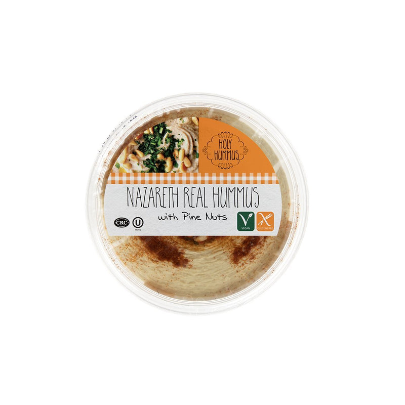 Nazareth Real Hummus - Grocer Collective