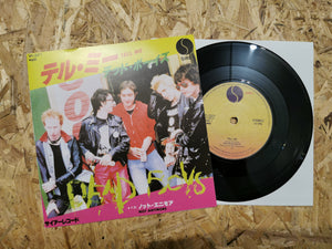 "Dead Boys ""Tell Me"" japan edition 7"""