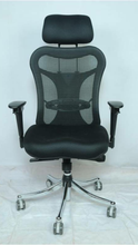 Load image into Gallery viewer, Ergonomic Chair - EC03