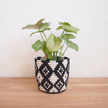 Load image into Gallery viewer, Black & White Ndora Basket Planters (Set of 3)