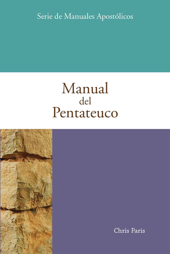 Handbook on the Pentateuch (Spanish)