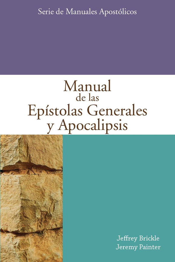 Handbook on the General Epistles and Revelation (Spanish)
