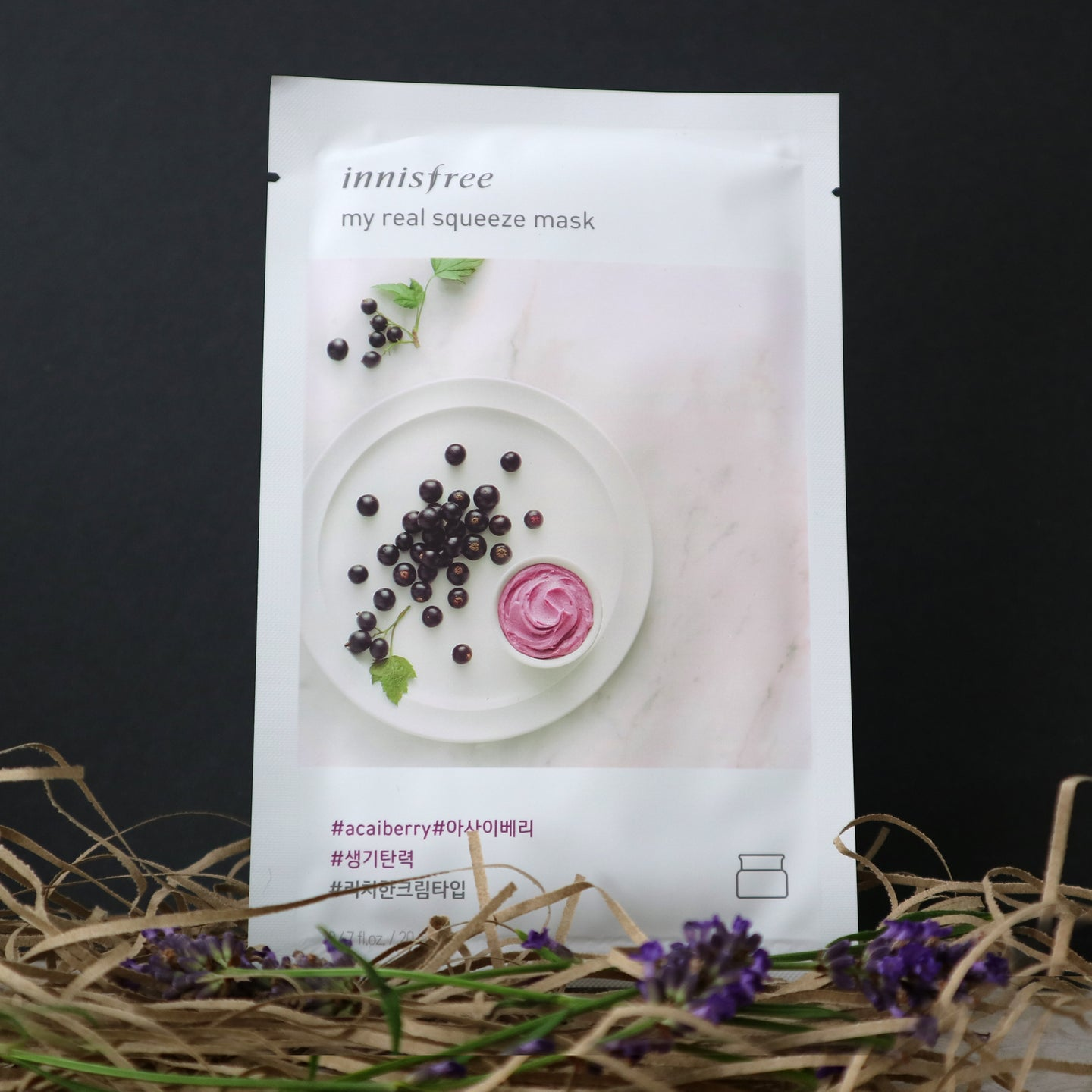 ACAIBERRY SQUEEZE MASK