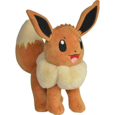 Pokemon - Peluche Evoli 20 cm - Figurine-Discount - [photosafe]