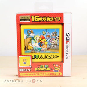 Pokemon Center Nintendo 3DS coque on
