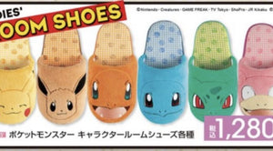 Pokemon Room Shoes Coming To Japan
