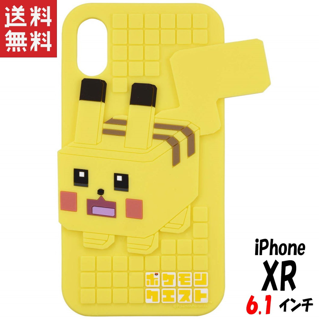silicon soft coque Pokemon pikachu