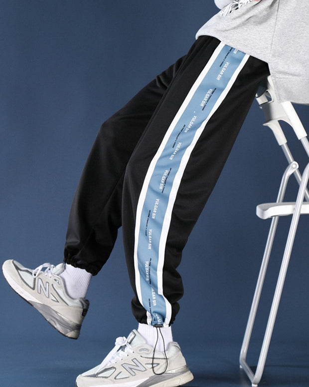 Patchwork Loose Sporty Jogger Pants