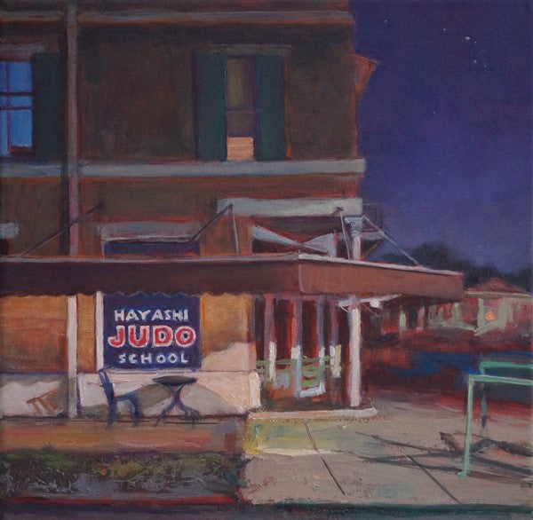 "Judo School, New Orleans, oil on canvas, 12"" x 12"" - PaulFayard"