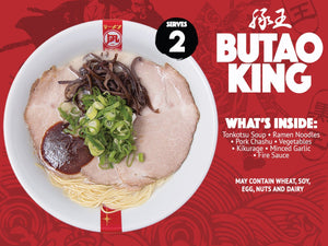 BUTAO KING box (good for 2)