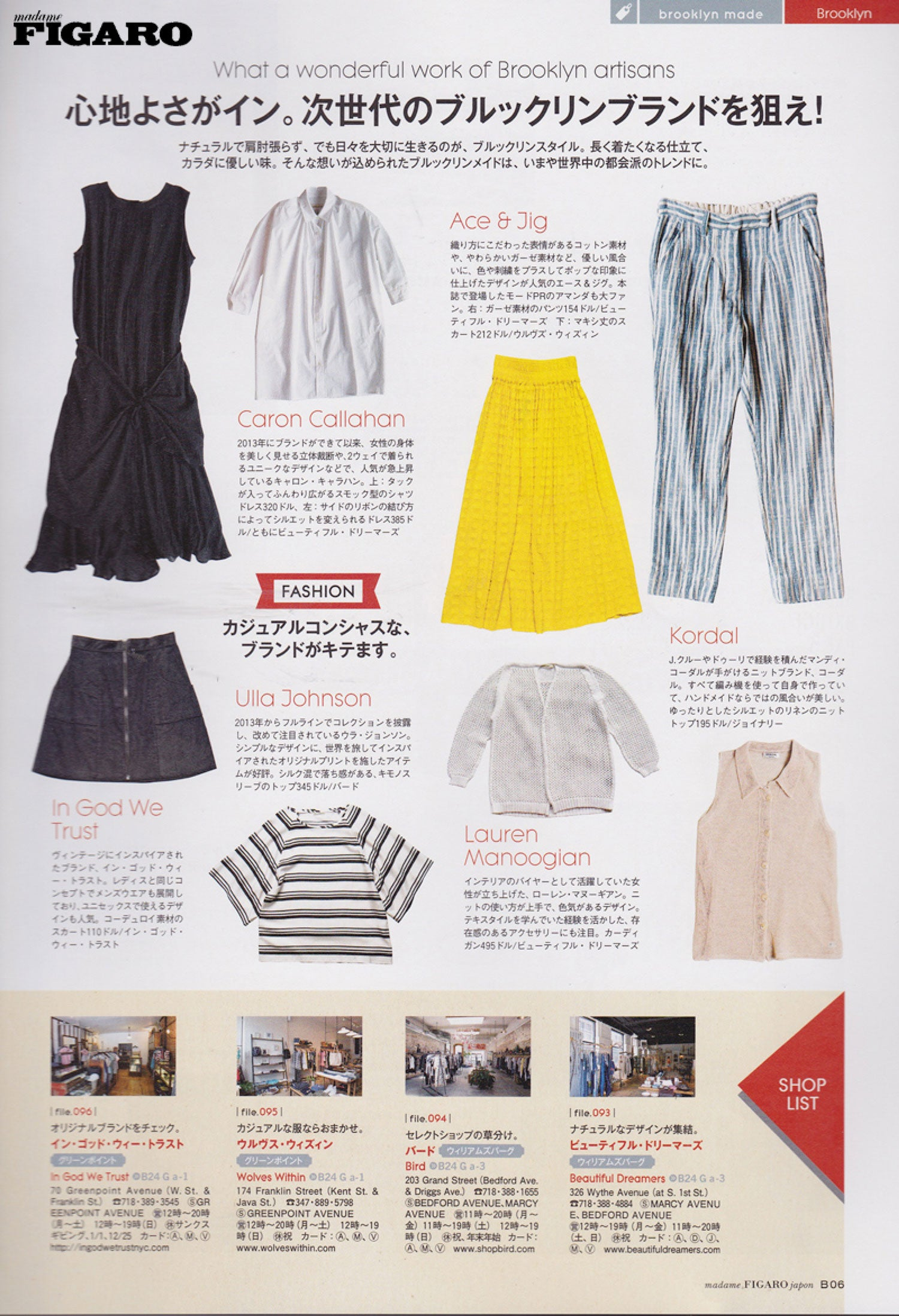 ace-and-jig-figaro_august_2014-01