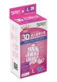 DISPOSABLE 3D MEDICAL MASK-6 BOXS DISCOUNT