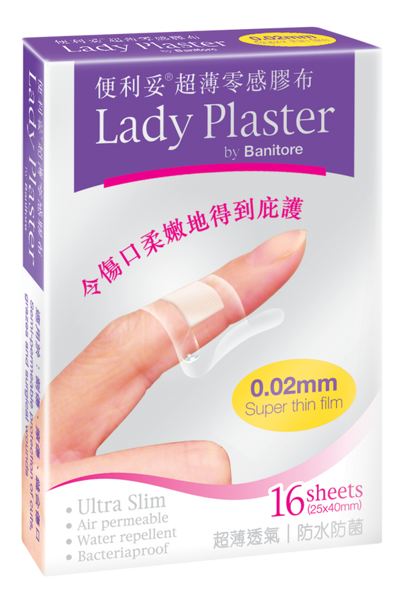 Lady Plaster(16pcs)