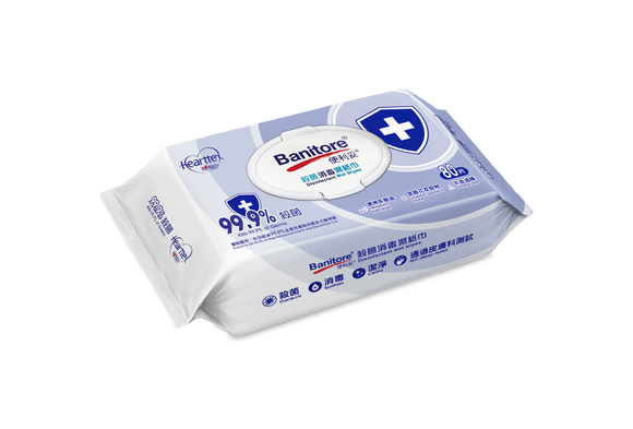 Banitore Disinfectant Wet Wipes