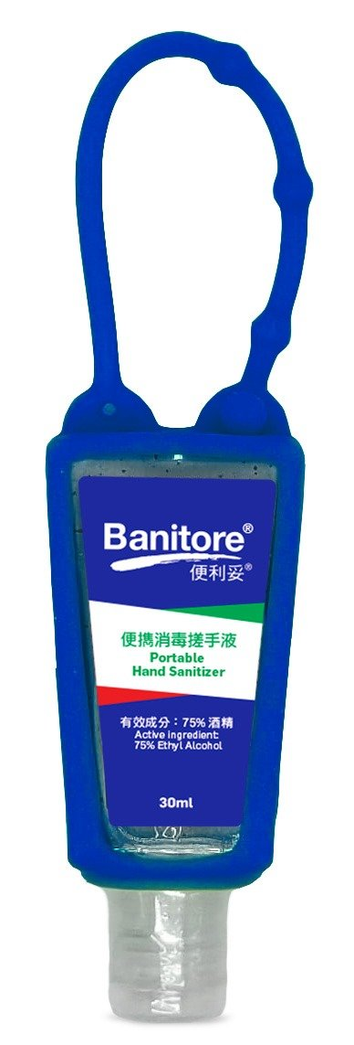 Banitore Portable Hand Sanitizer