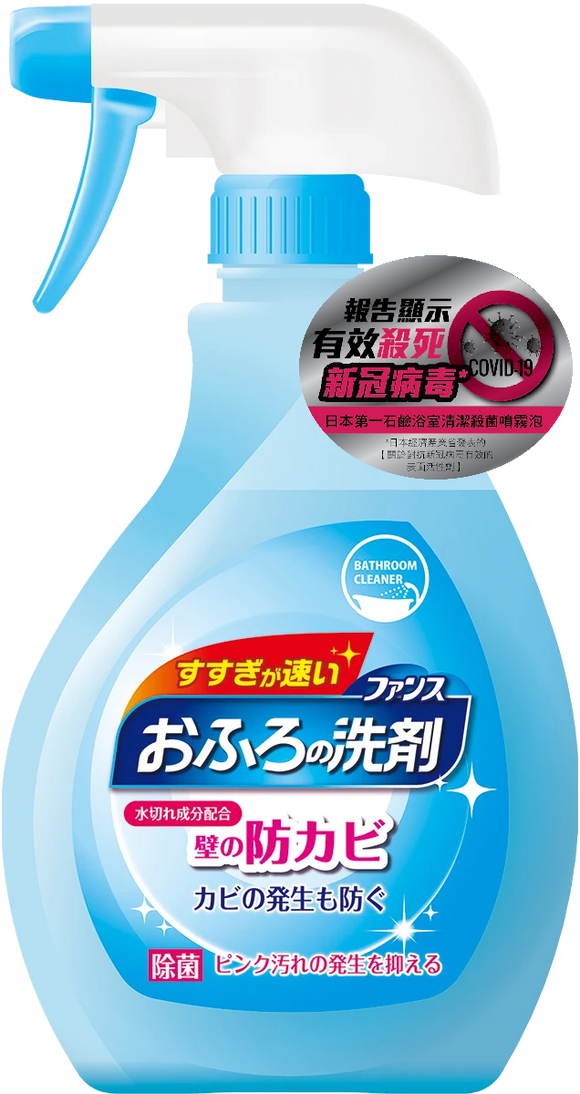 FUNS Bathroom Cleaner Antifungal 380ml