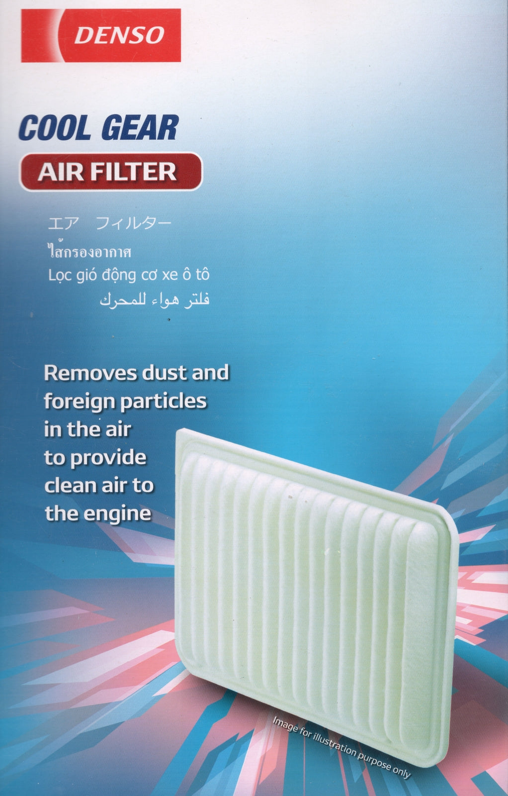 AIR FILTER FOR TOYOTA (PART NO. 17801-23030)