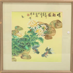 Japanese Koi Fish Pond Painting