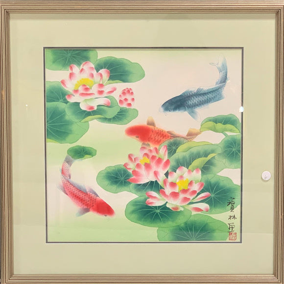 Japanese Koi Fish on Lily Pond Painting