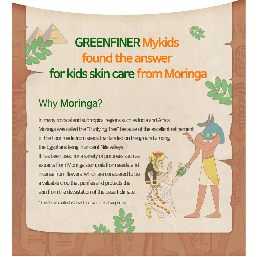 Baby shop Greenfinger Mykids Face lotion 160ml korean product