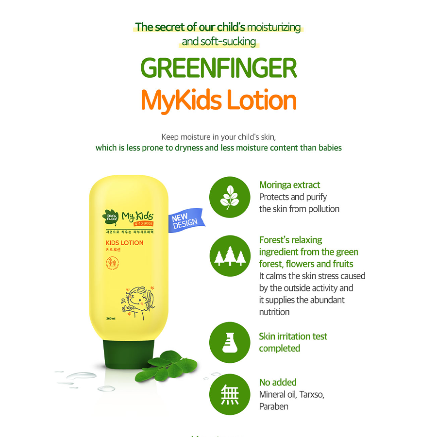 Baby shop Greenfinger Mykids Body Lotion korean Products