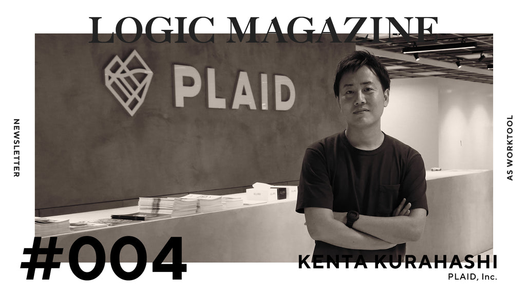 LOGIC MAGAZINE Vol.04