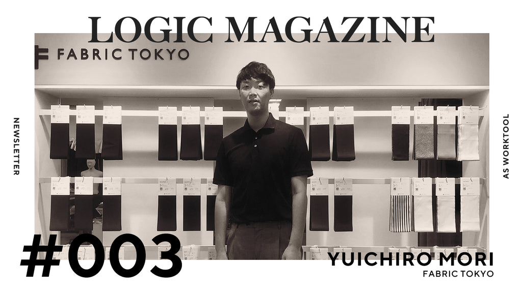 LOGIC MAGAZINE Vol.03