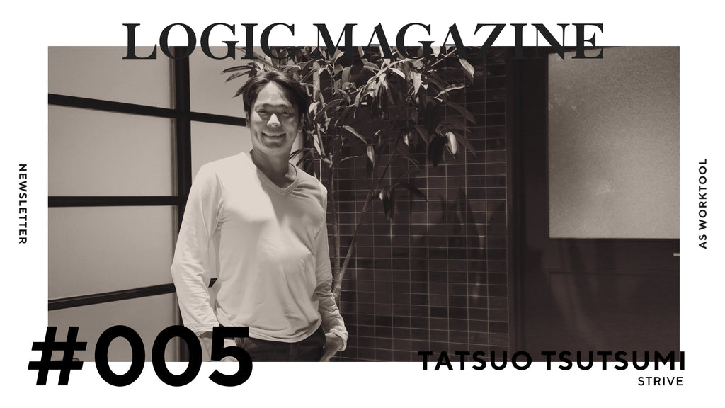 LOGIC MAGAZINE Vol.05