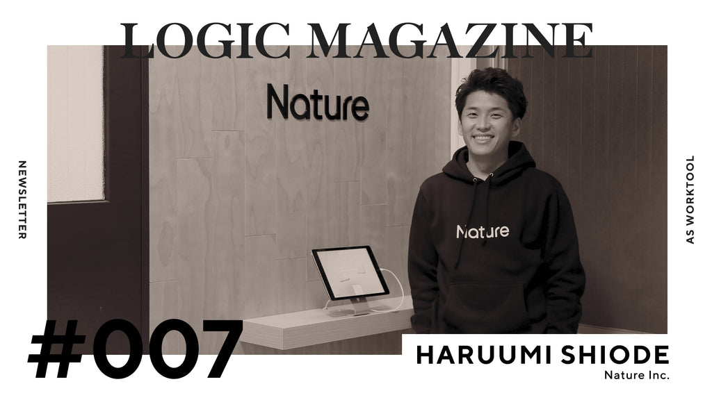 LOGIC MAGAZINE Vol.07