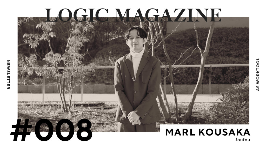 LOGIC MAGAZINE Vol.08