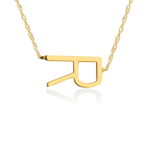 Sideways Single Block Initial Necklace