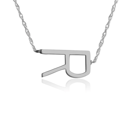 14K Gold Sideways Single Block Initial Necklace